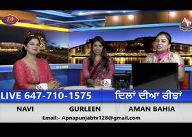 Apna Punjab TV - Leading Brampton, Canada based punjabi TV